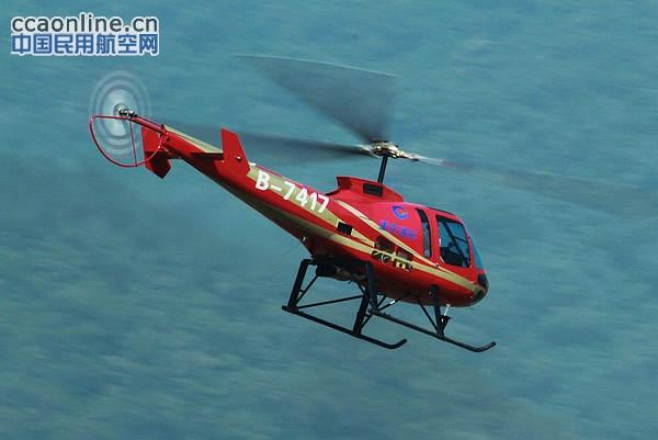 重庆通航在新疆获20架恩斯特龙480b直升机订单