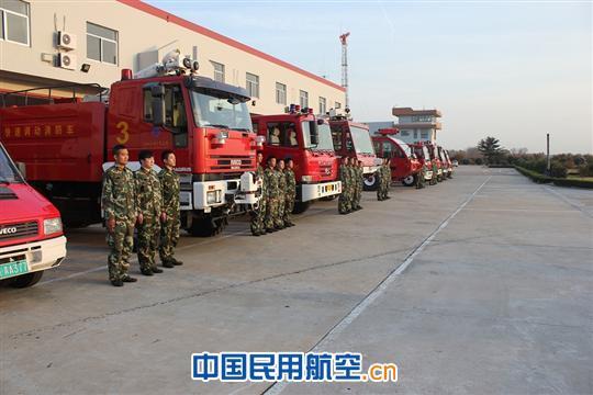 青岛市消防安全检查组莅临机场检查指导消防工作