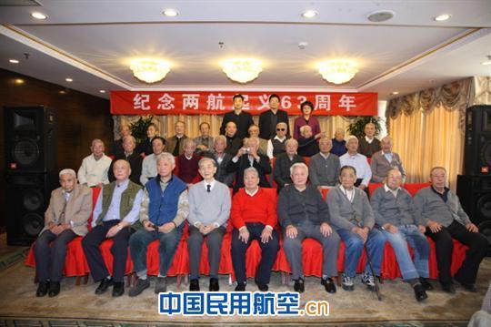 北京流动人口_1949北京人口