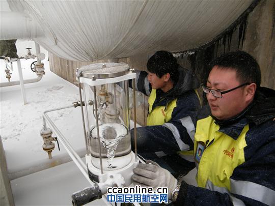 中国航油内蒙古赤峰恶劣天气确保航班供油安全