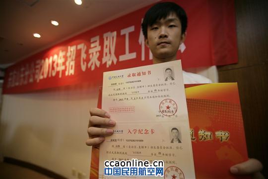 52名来自青岛地区的高中毕业生领到了中国民航大学的高考录取通知书