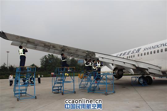 飞机大翼操纵面