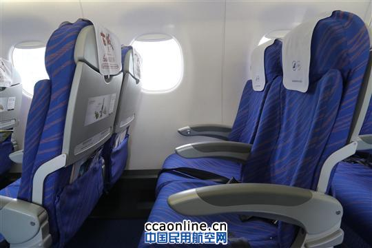 e190经济舱座位前后间距达78.74厘米—冯明远摄