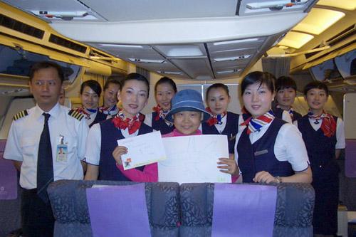 感人的广播词,代表全体机组人员和航班上的86位乘客