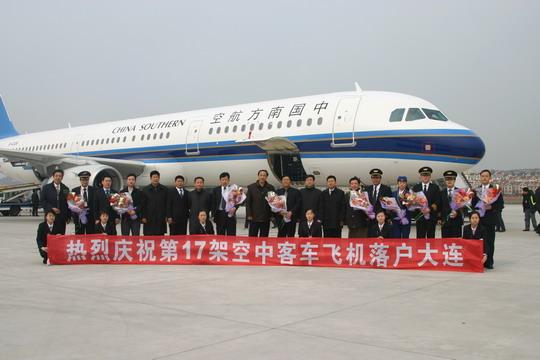北京到延吉飞机时刻表