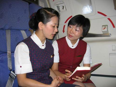 国航西南客舱服务部五一启动检查岗改革计划