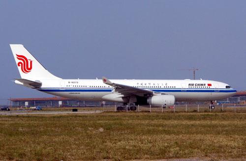 中国国航与新西兰航空启动联运电子客票合作