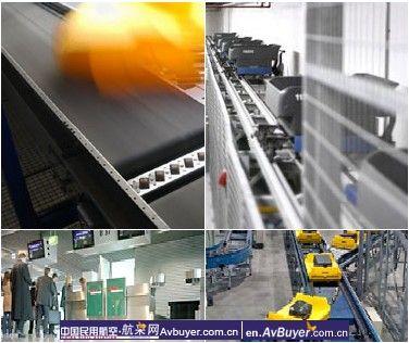 范德兰德行李处理系统中标虹桥机场扩建工程