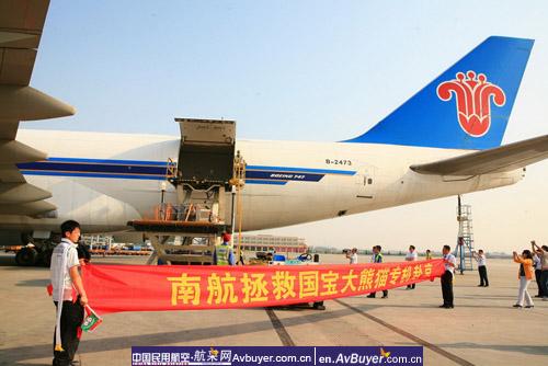 南航已派出181架飞机执行362个救援航班