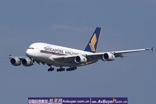 新加坡航空A380客机-新航A380航班首度亮相中国 将推出特惠机票