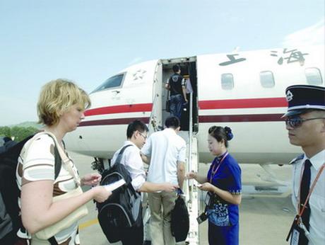 安庆到广州的飞机