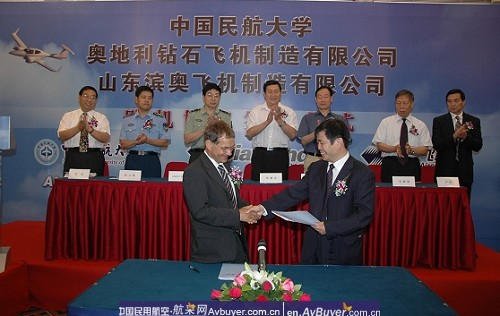 中国民航大学购买50架钻石DA40训