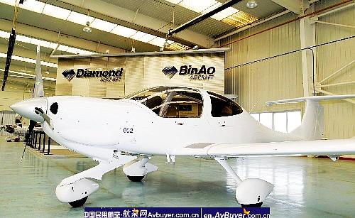 中国民航大学购买50架钻石da40训练飞机