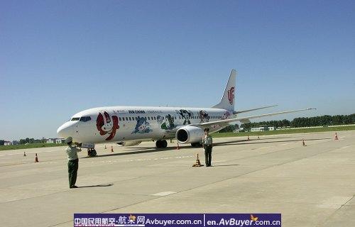 ca2008奥运火炬传递专机降落齐齐哈尔机场