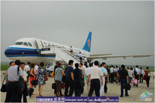 这架飞机是13时45分,由长春龙嘉国际机场起飞