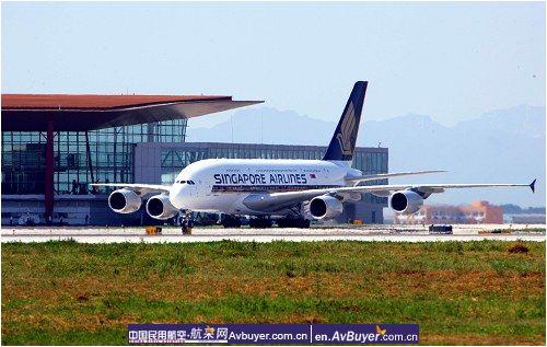 新加坡航空A380飞机首次飞往抵首都机场T3航站楼 摄影: -新加坡奥