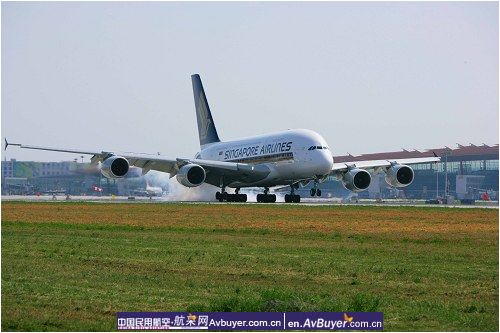 新加坡航空A380飞机首次飞往中国,新加坡奥运代表团30名成员同机