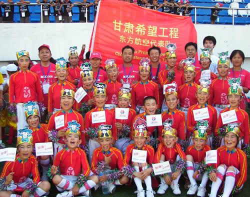 东航助甘肃希望工程代表队夺得奥运加油操冠军