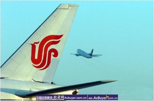 如果使飞机的重心在机身中间偏后的位置
