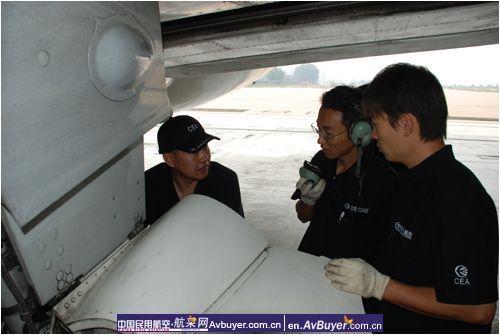 东航山西飞机维修部定检工作紧张有序