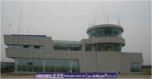 民航广汉机场固定塔台迁建工程通过验收