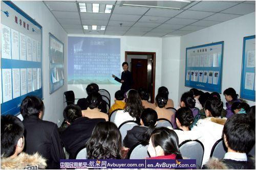 青岛机场开展对台政策培训做好台北通航准备