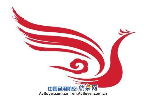以极富云南地方民族特色的孔雀和祥云为图形创意的原型,寓意昆明航空图片