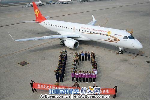 通航近70个城市,设有天津,北京,西安,太原,杭州,乌鲁木齐,呼和浩特等7