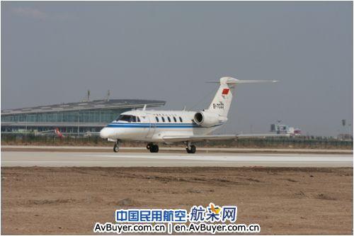 天津滨海国际机场第二跑道投产校飞通过