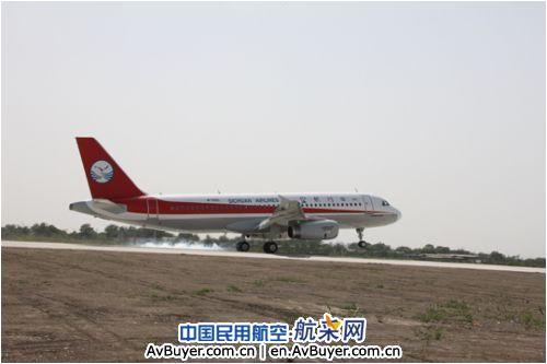 民航天津空管分局全力保障空客a320飞机首飞