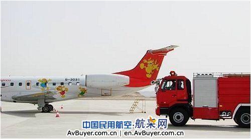 库尔勒机场大新华飞机发动机起火
