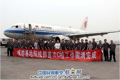 一架注册号为b-6227空客a319飞机从双流国际机场起飞