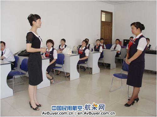 航空服务礼仪培训_航空服务礼仪培训视频 _网络排行榜
