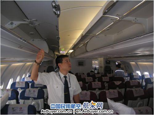 这是北京分公司自7月1日执管飞机以来,空保人员首次执行航班保卫任务.