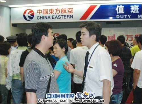 东航积极应对北京暴雨导致的航班大面积延误