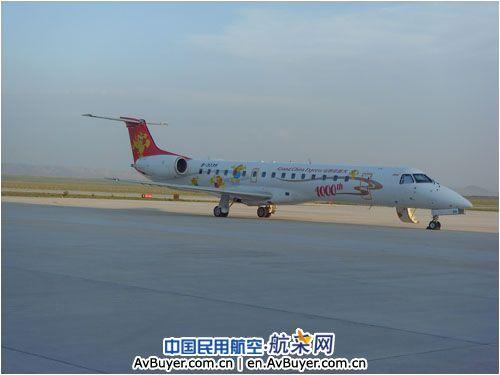 称乌兰浩特前往呼和浩特的gs6550航班因呼和机场天气原因,在经过土木