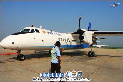 中航飞机西安民机