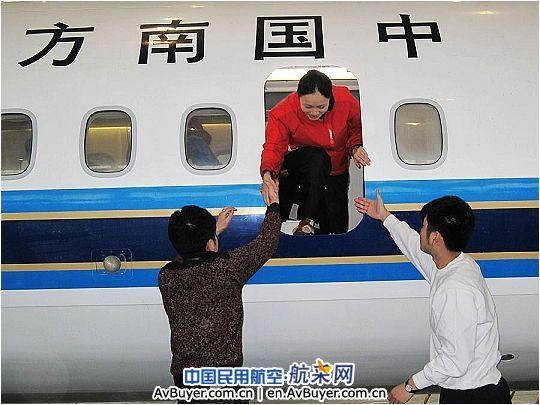 南航新疆分公�9�n�i�_南航新疆分公公司春运期间狠抓客舱安全培训记实