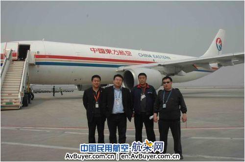 东航货运员工装货完毕后希望飞机尽快将物资运到