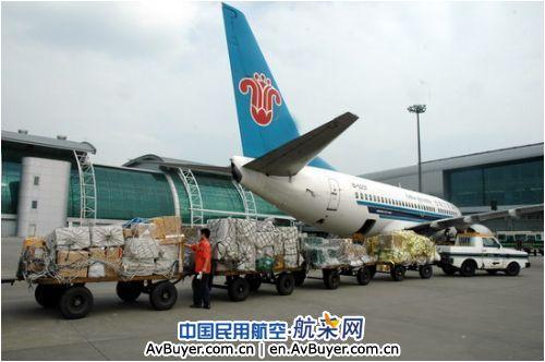民用货运飞机载重
