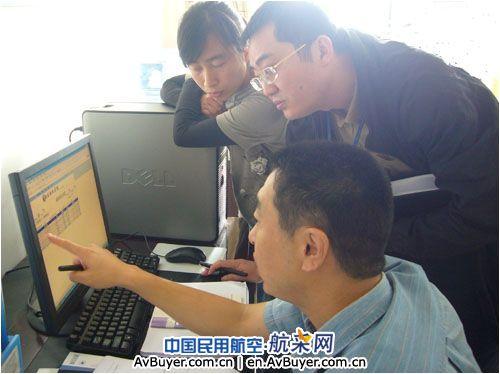 """贵州公司飞机维修厂安全检查""""吹毛求疵"""""""