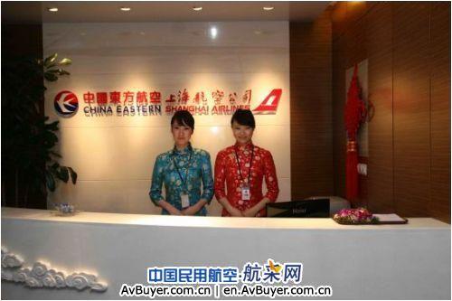 东航山东分公司青岛机场贵宾室正式启用