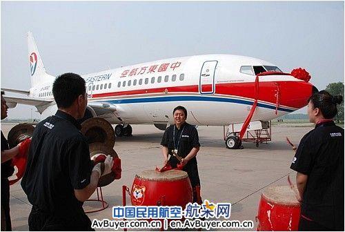 飞机48a定检工作