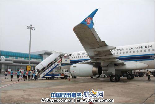 南方航空公司沈阳—烟台—长沙航线成功首航