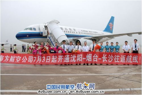 标志着烟台与成都,昆明,重庆,长沙等西南中心城市都有了直达的航班