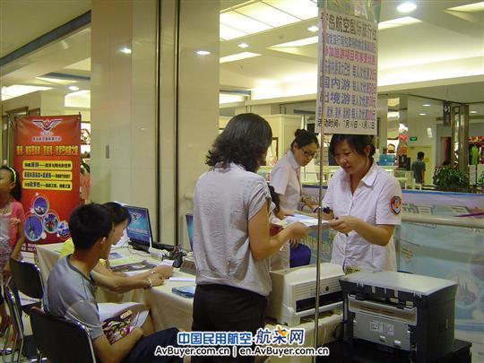 青岛机场推出服务新模式:机票进超市