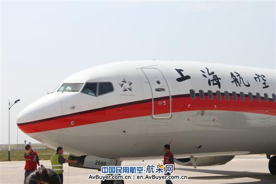 这给鄂尔多斯地区的旅客前往上海又多了一种