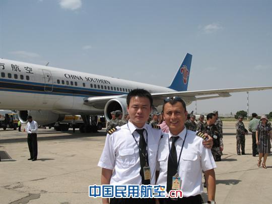 大连到大庆的飞机