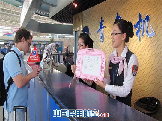 青岛机场推服务亮点 为特殊旅客出行提供便利