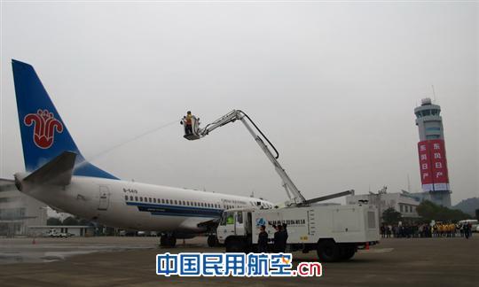 南航广西公司飞机维修厂,桂林两江国际机场机务工程部和民航局中南